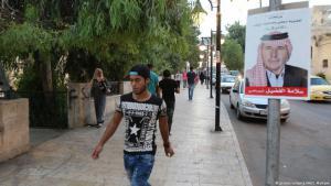 مشهد من أحد شوارع عمان - الأردن.  Foto: picture-alliance/AA