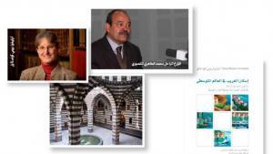 عن الرحلة والمراقبة والجنس في مدن القرون الوسطى المسلمة والمسيحية