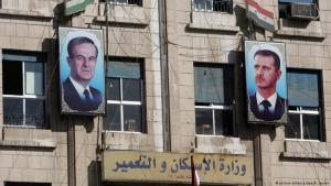صورحافظ وأبنه بشار الأسد فس وسط العاصمة السورية دمشق  (photo: picture-alliance/dpa/R. Jensen)
