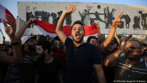 احتجاجات شعبية في جنوب العراق