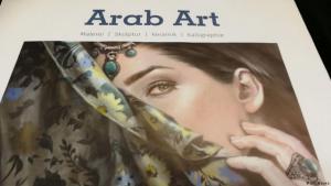 من معرض الفن العربي في مدينة كولونيا - ألمانيا