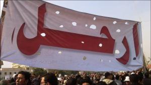"""""""ارحل"""" هو الهتاف الذي رفعه المتظاهرون في عدة بلدان عربية كشعار للتحركات الشعبية في عام 2011 فيما يعرف اليوم بـ""""الربيع العربي"""" (ويكيبيديا)"""