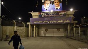 (photo: imago stock&people) بوابة جهنم..سجن دمشق المركزي.