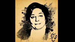 الروائية المصرية رضوى عاشور 1946–2014. (source: Twitter)