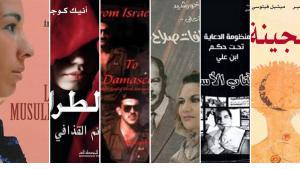 """يعد منع كتاب """"آيات شيطانية"""" لسلمان رشدي أشهر حادثة منع في التاريخ، مع ما رافقها من هدر لدم الكاتب"""