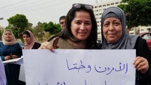 أمهات أردنيات يتظاهرون ضد انتقاص حقوق أولادهن وبناتهن من قبل المجتمع والقوانين في الأردن. الصورة: خاص