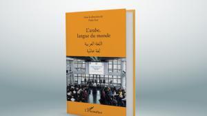 """صدر حديثًا في باريس كتاب """"العربية.. لغة عالمية""""، وشهد إقبالاً كبيرًا من قبل القارئ العربي والغربي على حدّ سواء؛ لما يحمله من نظرة جديدة للغة العربية تدعو إلى تجاوز الصور النمطية والتطلع للمستقبل."""
