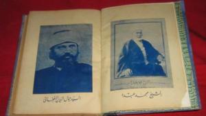 محمد عبده جمال الدين الأفغاني من  رموز التجديد في الفقه الإسلامي ومن دعاة النهضة والإصلاح في العالم العربي والإسلامي،