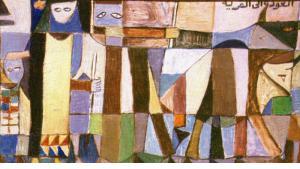 """لوحة للفنان التشكيلي شاكر حسن آل سعيد """"العودة إلى القرية"""" - زيت على قماش. 1951.  Quelle: Darat al Funun"""