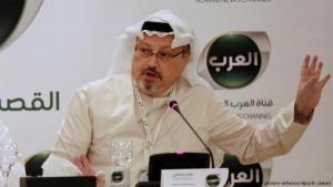 الإعلامي والصحفي السعودي جمال خاشقجي. Foto: picture-alliance/dpa/H. Jamali