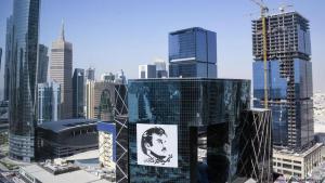 الدوحة مع صورة أمير قطر تميم بن حمد آل ثاني.  Foto: picture-alliance