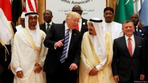 الرئيس الأمريكي ترامب مع زعماء عرب وخليجيين