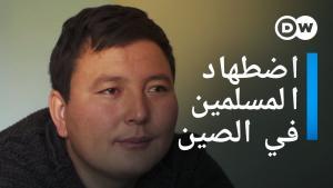 """أعربت الأمم المتحدة أكثر من مرة عن قلقها بعد ورود تقارير عن اعتقالات جماعية للإيغور، ودعت لإطلاق سراح أولئك المحتجزين في معسكرات """"مكافحة الإرهاب""""."""