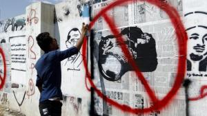 Independent media prohibited: graffiti in the Yemeni capital Sanaa (photo: AFP)
