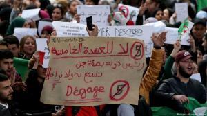 انضم  آلاف الطلبة الجزائريين الثلاثاء (26 شباط / فبراير 2019)، إلى الاحتجاجات المناهضة  لترشح الرئيس عبد العزيز بوتفليقة، لولاية خامسة في الانتخابات الرئاسية المقررة في 18 نيسان / أبريل 2019.