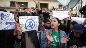 صورة من الأرشيف لإحدى المظاهرات التي شهدتها العاصمة الجزائرية مؤخرا