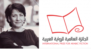 "Foto: International Prize for Arabic Fiction  فازت الروائية اللبنانية هدى بركات، بالجائزة العالمية للرواية العربية (البوكر) لعام 2019 عن روايتها ""بريد الليل""."