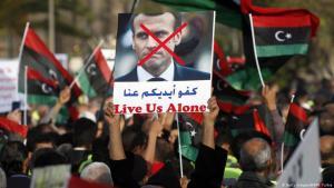 مظاهرات في طرابس ضد التدخل الفرنسي في ليبياFoto: AFP/Getty Images/M.Turkia