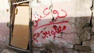 """تقول البيشمركة الكردية في العراق إن تنظيم """"داعش"""" يعود للحياة الآن مثلما ينهض طائر العنقاء من تحت الرماد. ويقوم التنظيم بإعادة تجميع شتاته، لملء الفراغ، الذي خلفه خصومه المتنازعون. تقرير يوديت نويرينك من أربيل والموصل."""