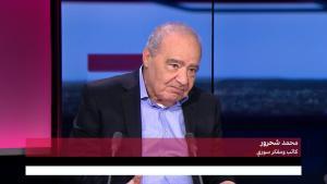 المفكر السوري المختص في الدراسات الإسلامية محمد شحرور. الصورة يوتيوب وفرانس 24