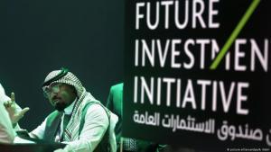 مؤتمر مبادرة الاستثمار في الرياض 2018