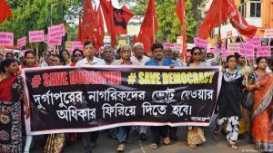 """مسيرة من أجل """"إنقاذ الديمقراطية"""" في منطقة كلكتا، الهند، مايو / أيار 2019. (photo: DW/Payel Samanta)"""