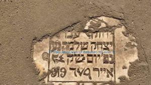 كان استخدام اللغة العربية جنبا إلى جنب مع اللغة العبرية أمرا طبيعيا بالنسبة لليهود العراقيين حتى وفاتهم ، كما يظهر في النص على شاهد القبر: إسحاق شلومو، في اليوم 24 من الشهر العبري إيار عام 679.  (source: Facebook; Israel in Iraqi dialect)