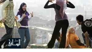 """غلاف كتاب """"مأزق الشباب في الشرق الأوسط وشمال أفريقيا""""."""