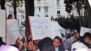 """مظاهرة تطالب بـ""""تفعيل حقوق المرأة"""" في المغرب"""