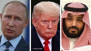 اقترح الرئيس الروسي فلاديمير بوتين الإثنين على السعودية بيعها منظومة صواريخ دفاعية بعد الهجوم الذي استهدف منشأتين نفطيتين في المملكة.