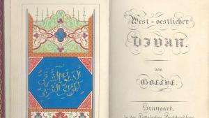 """غلاف كتاب """"الديوان الشرقي للمؤلف الغربي"""" (الصادر عام 1819) من تأليف أشهر أدباء ألمانيا: غوته.  Foto: Goethe-Museum in Düsseldorf"""