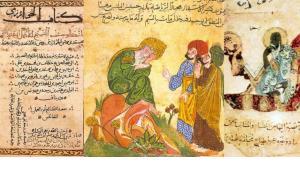 تعرف على أهم نجوم العلم الذين اتهموا بالزندقة في أوج ازدهار الحضارة الإسلامية