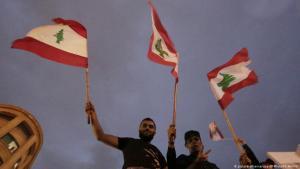 Foto: picture-alliance/dpa مظاهرات في العاصمة اللبنانية بيروت