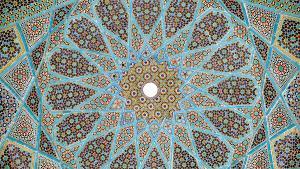 ضريح الشاعر الفارسي حافظ في شيراز - إيران. Quelle: Wikimedia