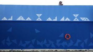 لوحة للفنانة المصرية اللبنانية بهية شهاب في جزيرة كيفالونيا اليونانية. Foto: Bahia Shehab/DW