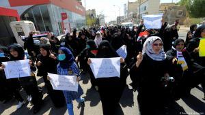 احتجاج نساء عراقيات في البصرة 07 / 09 / 2019.  (photo: Reuters/A. Al