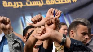 """صحفيون في القاهرة / مصر عام 2016 : """"الصحافة ليست جريمة"""" /ZUMAPRESS.com/A. Sayed)"""