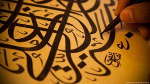في يوم اللغة العربية....كيف نعبّر عن عشقنا للغة العربية؟