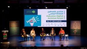 منتدى فلسطين الرقمي الصحافة. الصورة دويتشه فيله