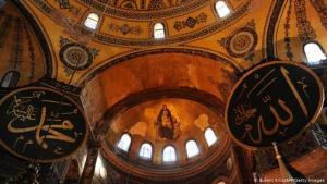 المسيح بن مريم بجانب نبي الإسلام محمد في آيا صوفيا في إسطنبول التركية. الصورة من فيلم وثائقي للتلفزيون الألماني الفرنسي arte