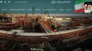 """شركة """"خاتم الأنبياء"""" تبني أيضا مصفاة للنفط في إيران"""