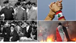 مجموعة صور: صدام - الخميني - احتجاجات العراق - احتجاجات لبنان.
