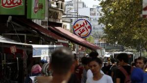 مطعم عربي سوري في حي اقصاري او اكساري وهو احد احياء اسطنبول وجزء من حي الفاتح . الصورة التقطت في20 أغسطس 2019  Foto: (AP Photo/Lefteris Pitarakis) | picture alliance/AP Photo