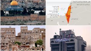 كوفيد-19 في العالم العربي - إغلاق المسجد الأقصى بسبب كورونا