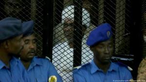 سيتم تسليم الرئيس السوداني السابق وثلاثة آخرين إلى المحكمة الجنائية الدولية على خلفية اتهامهم بارتكاب جرائم حرب في إقليم دارفور