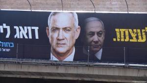 بنيامين نتانياهو رئيس حزب أزرق أبيض بني غانتس  وجها لوجه في الحملة الانتخابية الإسرائيلية. الصورة دويتشه فيله