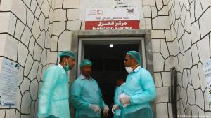 مركز العزل بمستشفى مدينة سيئون بمحافظة حضرموت في اليمن.