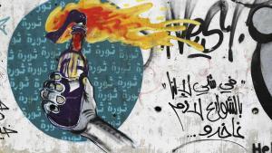 من بيروت، ويظهر في الصورة مقطع من أغنية لمغني الراب اللبناني مازن السيد. تصوير جوزيف عيد