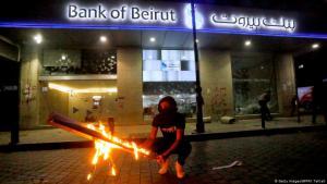 احتجاجات مناهضة للحكومة وهجمات على مصارف وبنوك في العاصمة اللبنانية بيروت. Foto: M.Tahtah/AFP/Getty Images