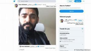 عمر عبد العزيز الصورة Screenshot Twitter - Omar Abdulaziz (Twitter/Omar Abdulaziz)